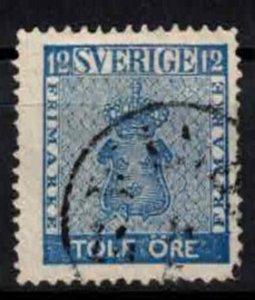 Sweden - SG8a - 12ö Coat of arms. CV 1.80£ (approx 2.1 SEK)