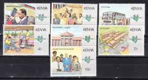 Kenya Scott 469-475 Mint NH (Catalog Value $18.45)