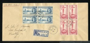 Qty 12 Dominica 112,113 blocks end WW II Registered Mail to NY FDC Oct 14 1946
