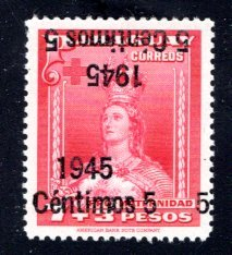 Paraguay #425, Error –  Doulbe Overprint, One Inverted  MNH ... 4910311