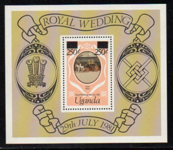Uganda Sc 317a 1981 Royal Wedding stamp sheet mint NH