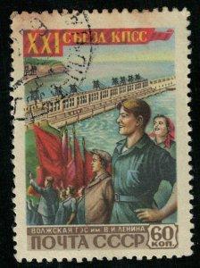 60 kop, Soviet Union (T-5874)