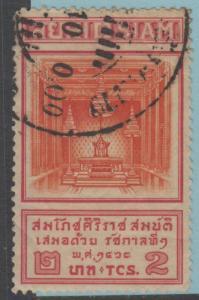 Thailand Siam 119 keine Fehler Extra Fein