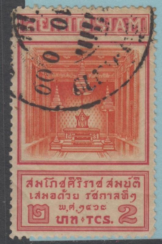 THAILAND SIAM 119 NO FAULTS EXTRA FINE