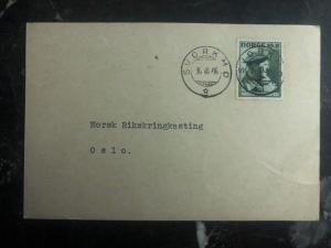 1947 Svorkmo Norway Postcard Cover To Oslo