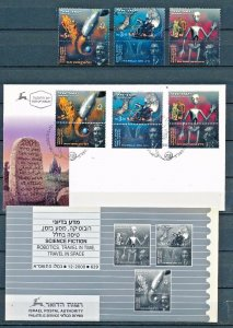 ISRAEL 2000 SCIENCE FICTION SPACE STAMPS MNH + FDC + POSTAL SERVICE BULLETIN