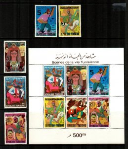 Tunisia #586//591a  MNH  Scott $7.95  Stamps + S/S