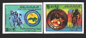 Libya. 1979. 765V-66V. Cycling. MNH.