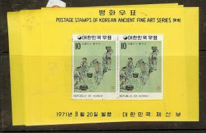 KOREA (P0502B) ANCIENT ART  SC781-6  MNH