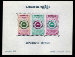 Cambodia Scott 294a MNH** souvenir sheet