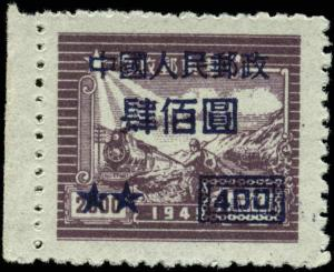 People's Republic of China  Scott #81 Mint No Gum As Issued