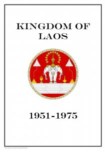 Kingdom of Laos 1951-1975  PDF (DIGITAL) STAMP  ALBUM PAGES