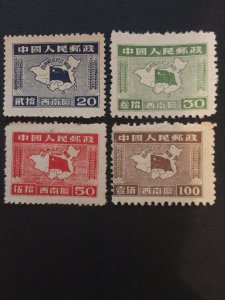 china liberated area stamp set, MNH, RARE,  list#211