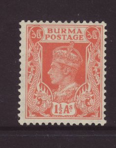 1946 Burma 1½ Annas Mounted Mint SG55