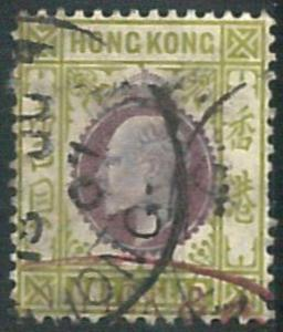 70380a -  HONG KONG - STAMPS: Stanley Gibbons #  86 -  USED