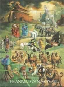 Mv Liberia Fauna Die Tieren Von NOAH'S Ark Groß Sh MNH
