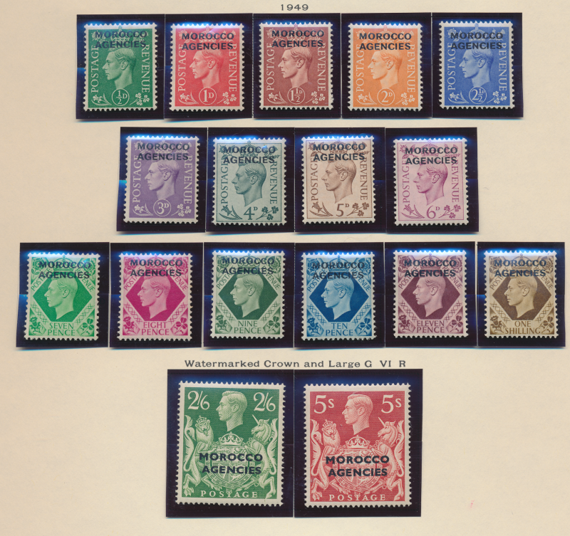 Great Britain, Offices In Morocco Stamps Scott #246 To 262, Mint Hinged - Fre...