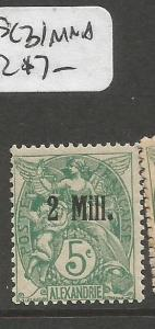 French Alexandria SC 31 MNH (5cpp)