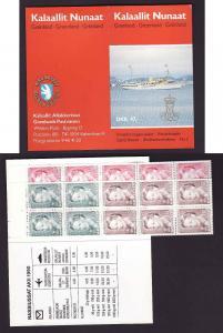 Greenland #224a MNH Booklet CV$47.50 Facit H2
