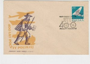 Poland 1958 400 Years of Polish Post Carriage Cancel FDC Stamps Cover Ref 23030