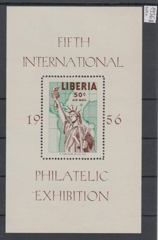 XG-W451 LIBERIA - Philatelic Expo, 1956 International MNH Sheet