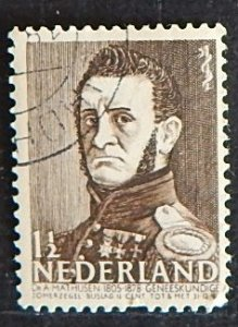 Netherlands, 1941 Charity Stamps, YT: 382/86,  (№1386-T)