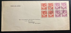 1951 Kitwe Northern Rhodesia First Day Cover FDC Locally Used