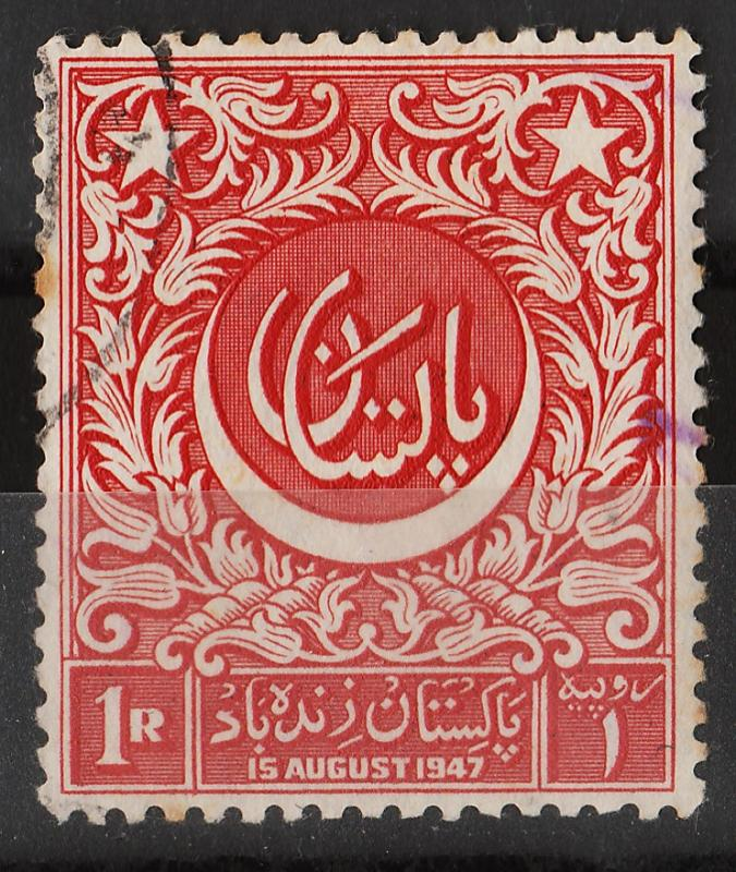 Pakistan 1948 Independence1R (1/4) USED Sc(23)