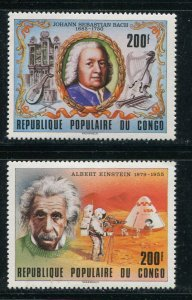 Congo Peoples Republic #511-2 MNH  - Make Me A Reasonable Offer