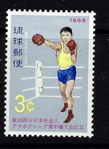Ryukyu Is 181 MNH 1969 Boxer