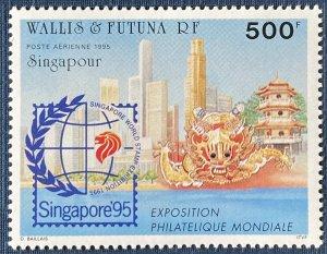 Wallis and Futuna Islands C185 MNH Singapore (SCV $11.00)