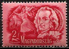 Hungary; 1948: Sc. # CB4, *+/MLH Single Stamp