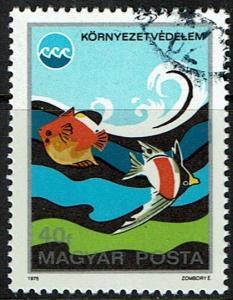 Hungary Scott 2375 (SW 3093) Used/CTO (1975) Fish