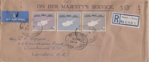 Cyprus 10m, 30m and 100m Independence of Republic of Cyprus 1960 Registered, ...