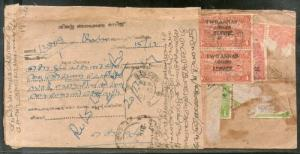 India Travancore Cochin State Service Overprinted x2 Stamped Used Cover # 161...