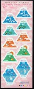 Japan 2018 My Journey Stamp Letter Mt Fuji Sakura Swan Limited Sheet NH