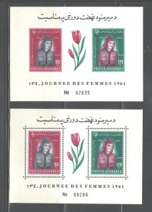 AFGHANISTAN 1962 #579 M.S's Perf + Imp. MNH WOMEN DAY