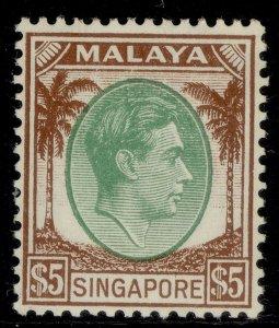 SINGAPORE GVI SG15, $5 green & brown, M MINT. Cat £110.