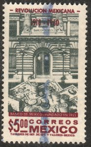 MEXICO 918, $5P 50th ANNIV OF REVOLUTION, CENTRAL BANK. USED. VF. (748)