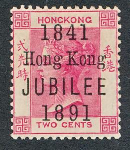 HONG KONG 66 MINT LH, 1891 JUBILEE OVERPRINT