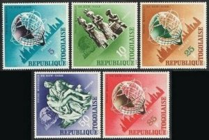 Togo 533-537,537a,MNH1.Mi 477-481,Bl.21. New York World Fair 1965.Michelangelo.
