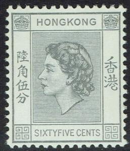 HONG KONG 1954 QEII 65C MNH **
