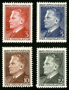 Yugoslavia Stamps # 290-4 XF MNH Scott Value $24.00