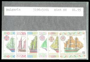BULGARIA Sc#3196-3201 Complete MINT NEVER HINGED Set