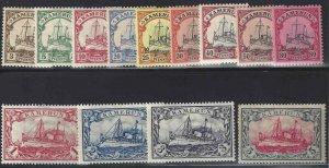 Cameroun 1900 SC 7-19 Mint SCV$ 308.00 Set