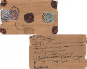 India 1/2a, 1a and 2a QV 1888 Reg, Bellary M duplex Registered to Indore. Rev...