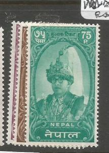 Nepal SG 160-2 MNH (3cun)
