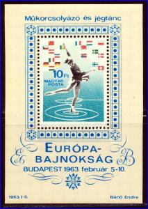 HUNGARY 1963 ICE FIGURE SKATING CHAMPIONSHIPS  SC 1491