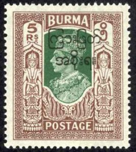 Burma Sc# 83 MH overprint 1947 5r King George VI