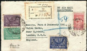 SAUDI ARABIA  *DJEDDAH* Registered Commercial Air Mail GB London 1980 ZG60